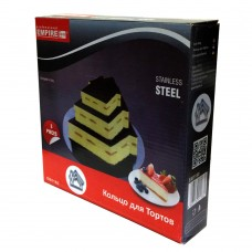 """Набір форм металевих для випікання торта """"Хатки"""" / 3 шт."""