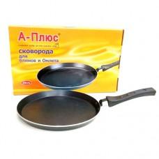 Сковорода для блинов d-20 см (Тефлон)