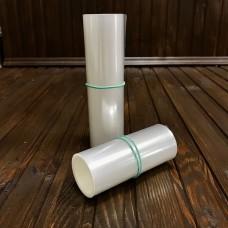 Бордюрна плівка h-15 см / 5 м / 83 мкм