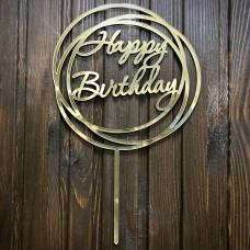 """Топпер """"Happy Birthday"""" / акрил / золото / 13х21 см / кільця"""