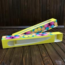 Коробка для 10 макаронс / 290х50х45 / із принтом / вікно