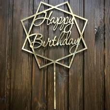 """Топпер """"Happy Birthday"""" / акрил / золото / 13х21 см / квадрати"""