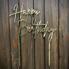 "Топпер ""Happy Birthday"" / акрил / золото / 15х20 см"