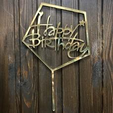"Топпер ""Happy Birthday"" / акрил / золото / 13х21 см / 5-кутник"