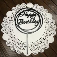 """Топпер """"Happy Birthday"""" / ДВП / чорний / 13х21 см / кільця"""
