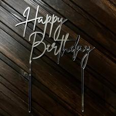 """Топпер """"Happy Birthday"""" / акрил / срібло / 15х20 см"""